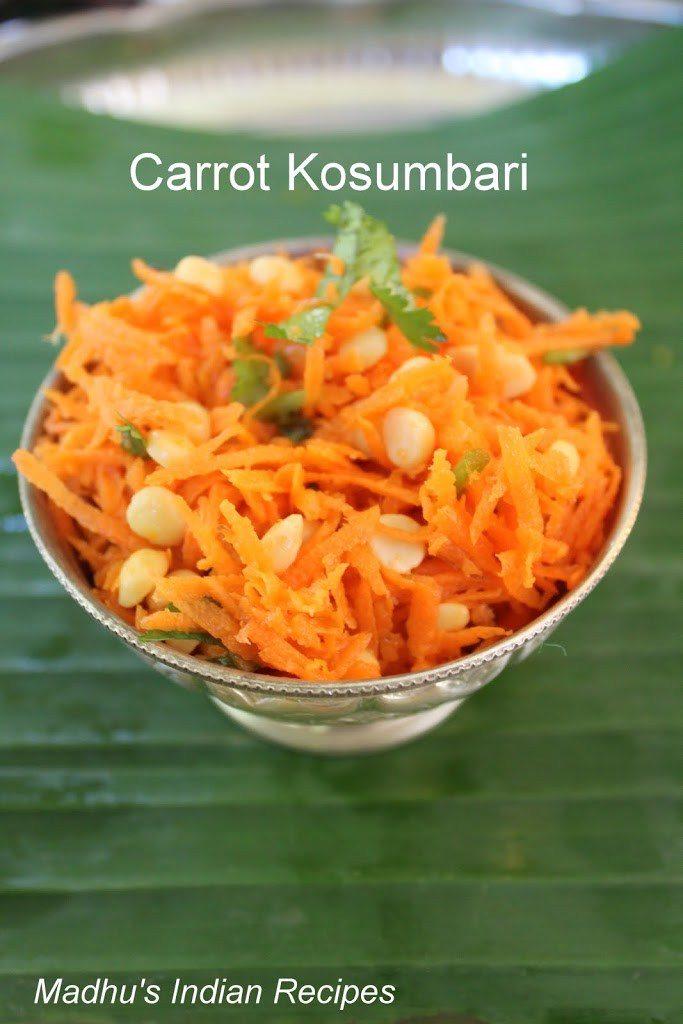 carrot kosumbari