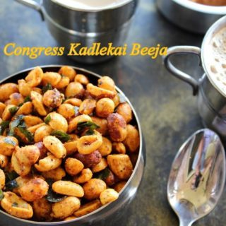 congress kadlekai recipe